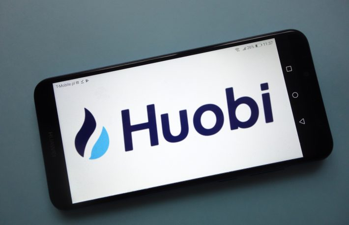 Huobi Opens an Intermediary Platform for Institutional Investors